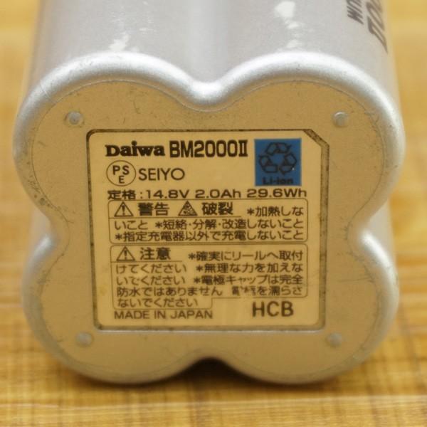 ダイワ スーパーリチウム BM2000II 充電器付/R450M バッテリー tsuriking 09