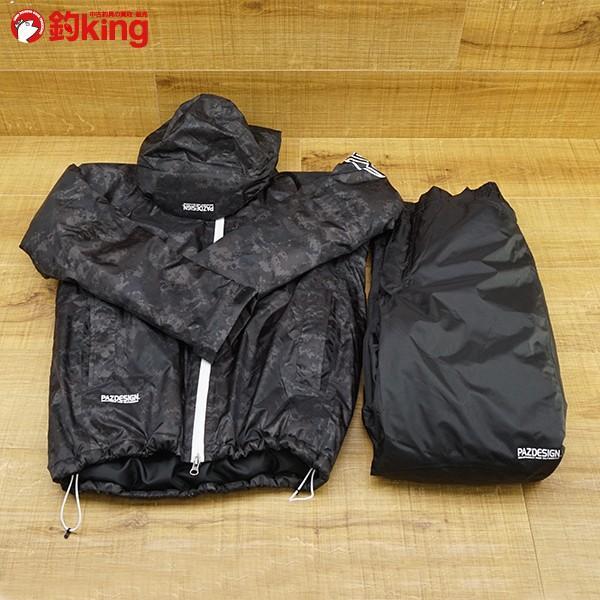 パズデザイン BS ウォームアップ レインスーツII SBR-035 ブラックカモ Mサイズ/R509M 未使用品 ウェア|tsuriking