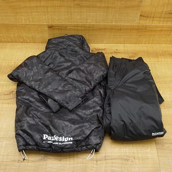 パズデザイン BS ウォームアップ レインスーツII SBR-035 ブラックカモ Mサイズ/R509M 未使用品 ウェア|tsuriking|02