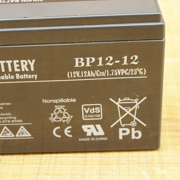 ダイワ 充電式鉛バッテリー タフバッテリー 12000IV  /S083M 電動リール バッテリー|tsuriking|05