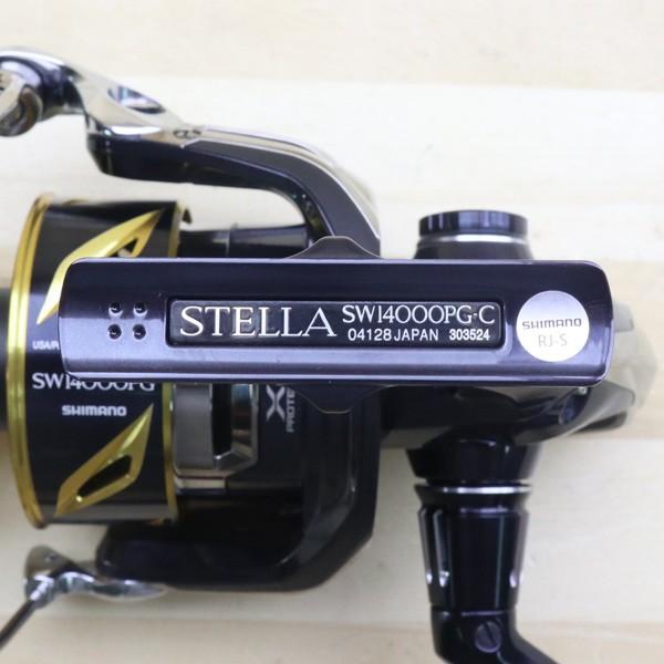 シマノ 19ステラSW 14000PG/B139M 未使用 SHIMANO 釣り スピニングリール ジギング キャスティング ショア オフショア 青物 ソルト|tsuriking|03