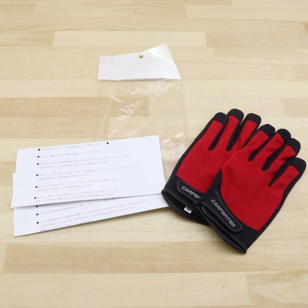 カーペンター フィッシンググローブ Mサイズ/B152S 未使用 carpenter 釣り グローブ 手袋 保護|tsuriking|06