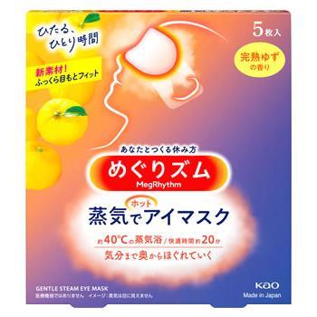 5☆大好評 花王 めぐりズム 蒸気でホットアイマスク 5枚入 完熟ゆずの香り 激安通販専門店
