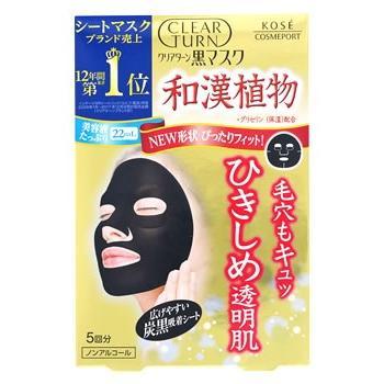 マスク ツルハ