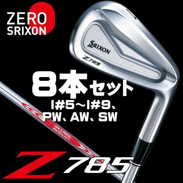 ダンロップ スリクソン Z785 NS−PRO MODUS3 TOUR120 アイアン8本セット I#5-I#9、PW、AW,SW
