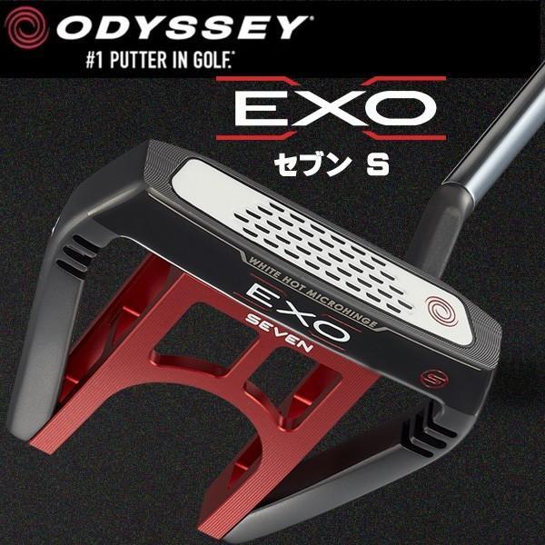 オデッセイ EXO エクソ− セブンS ショートスラント パター ODESSEY EXO SEVEN S