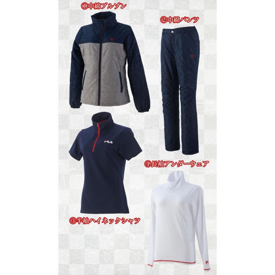 先行予約(1月1日以降のお届け) レディース/女性用  フィラ 福袋 790100|つるやゴルフ|04