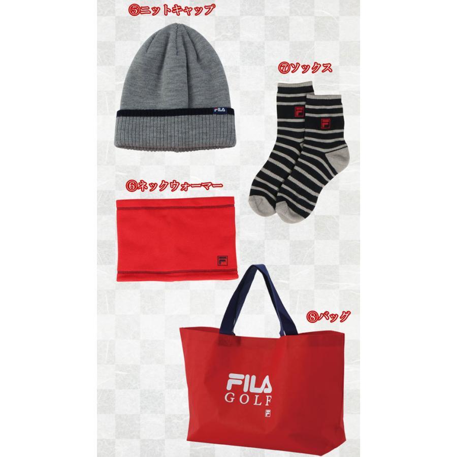 先行予約(1月1日以降のお届け) レディース/女性用  フィラ 福袋 790100|つるやゴルフ|05