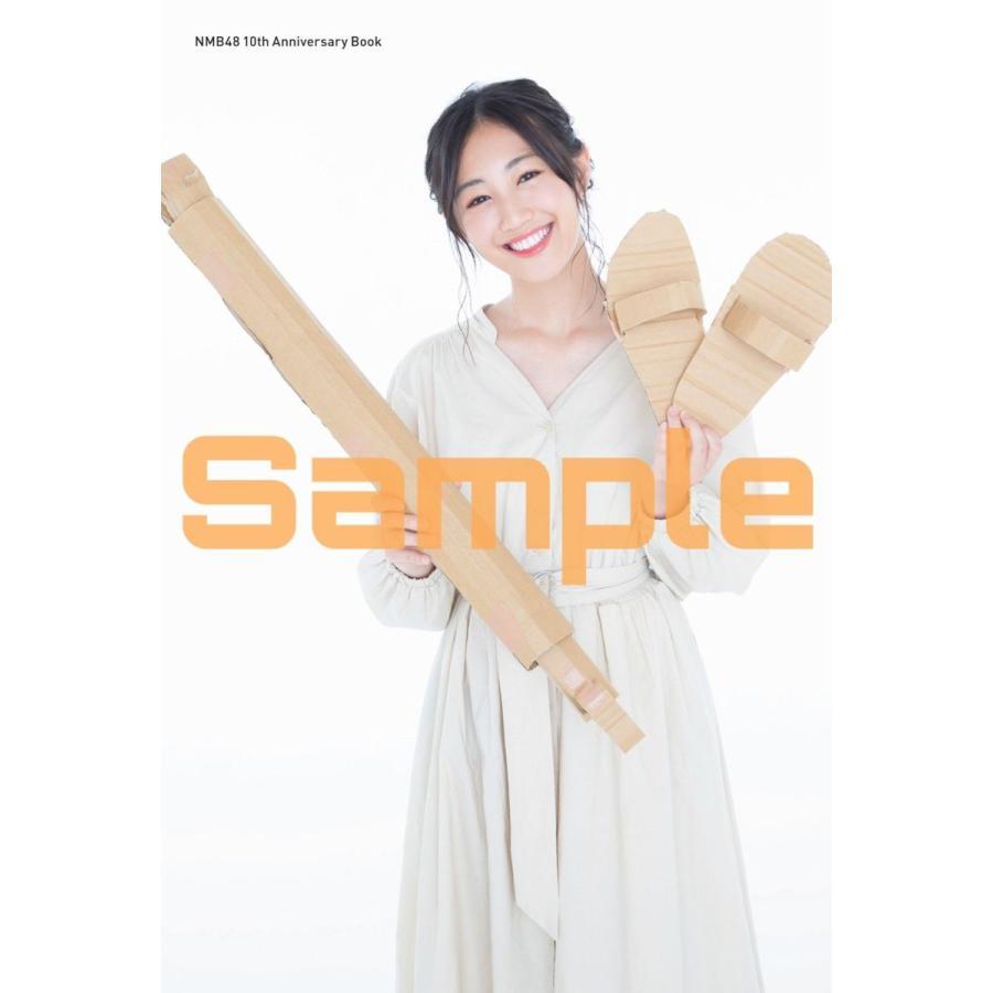 【戎橋限定特典つき】NMB48 10th Anniversary Book(仮)|tsutaya-ebisubashi-n|02