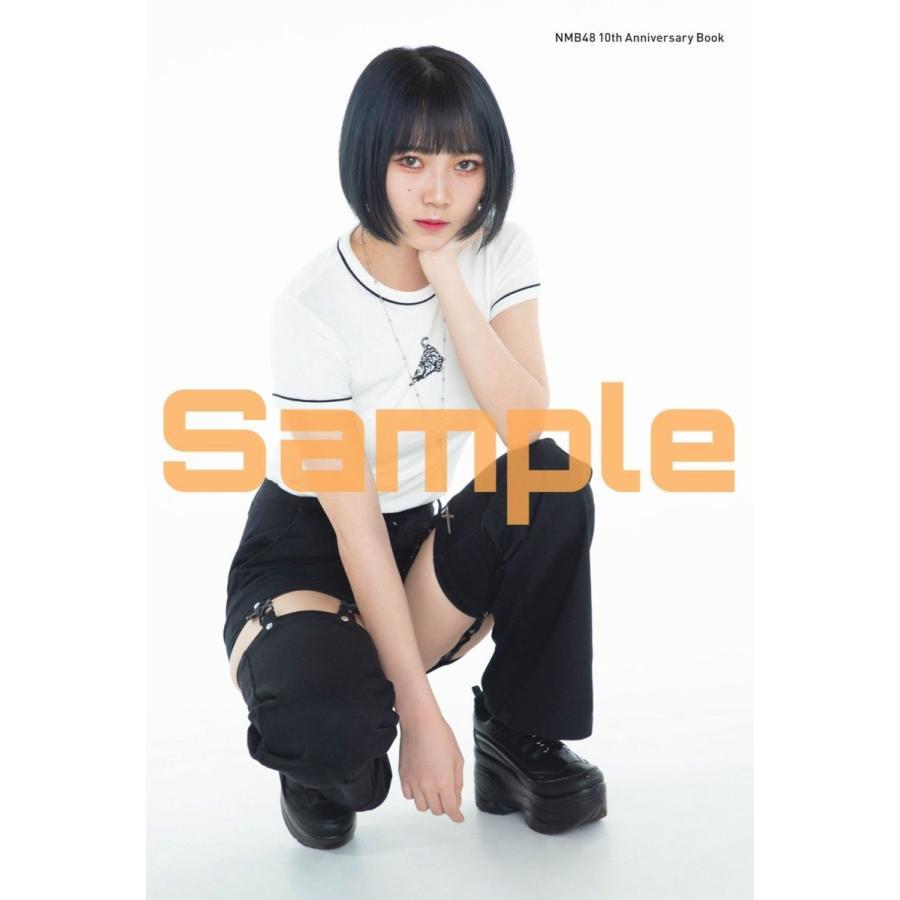 【戎橋限定特典つき】NMB48 10th Anniversary Book(仮)|tsutaya-ebisubashi-n|05