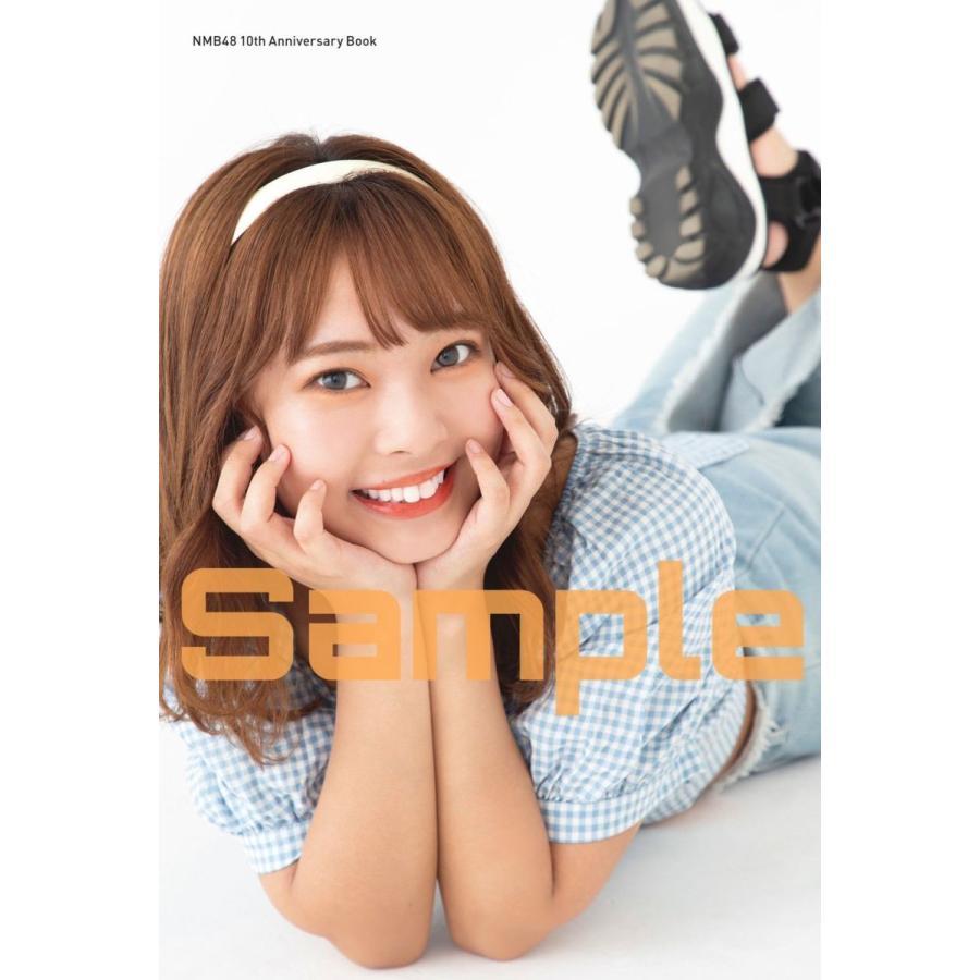 【戎橋限定特典つき】NMB48 10th Anniversary Book(仮)|tsutaya-ebisubashi-n|06