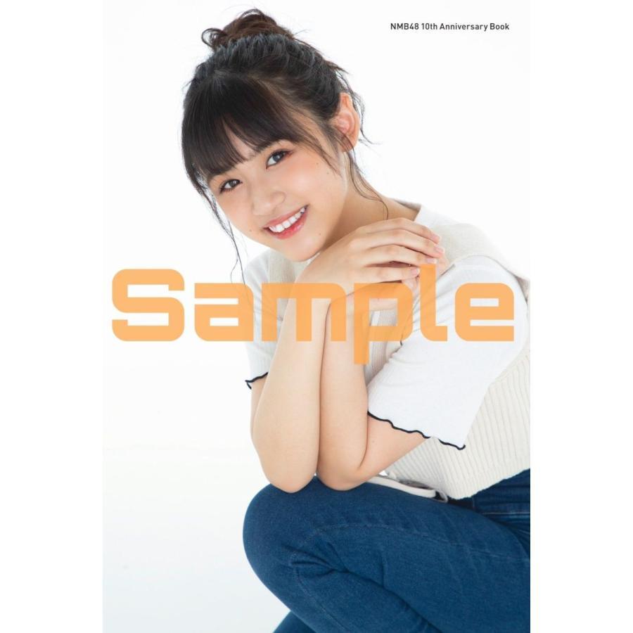 【戎橋限定特典つき】NMB48 10th Anniversary Book(仮)|tsutaya-ebisubashi-n|07