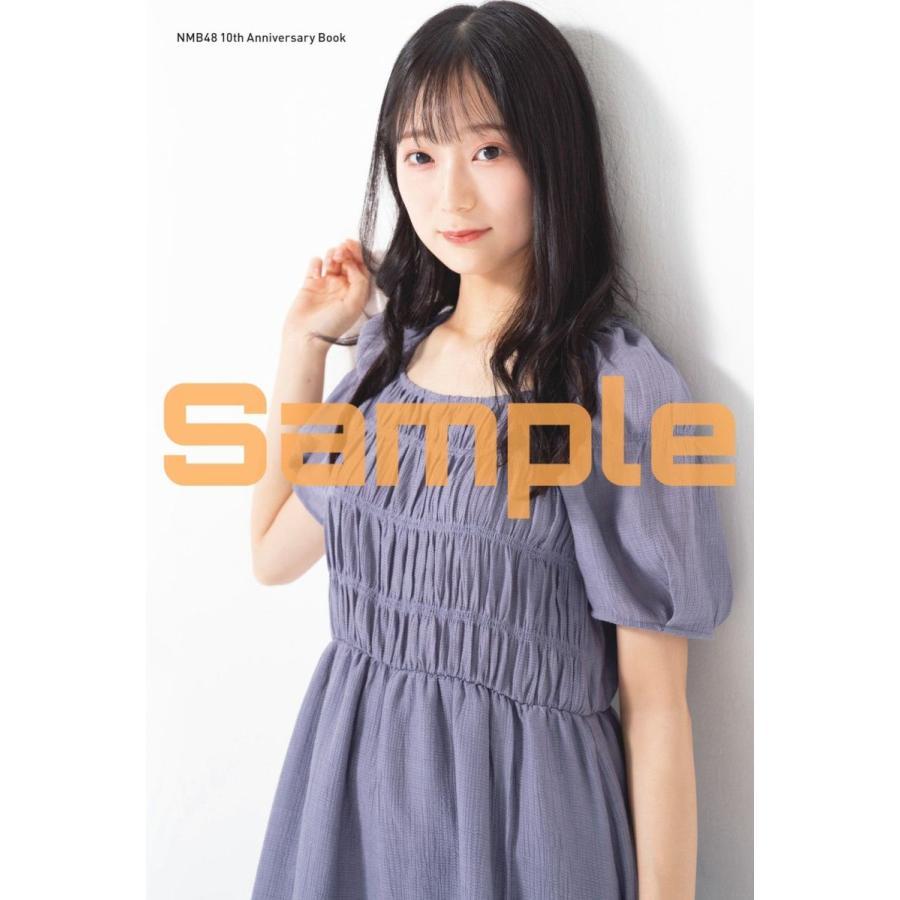 【戎橋限定特典つき】NMB48 10th Anniversary Book(仮)|tsutaya-ebisubashi-n|08