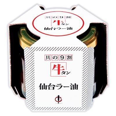 牛タン仙台ラー油のサムネイル画像