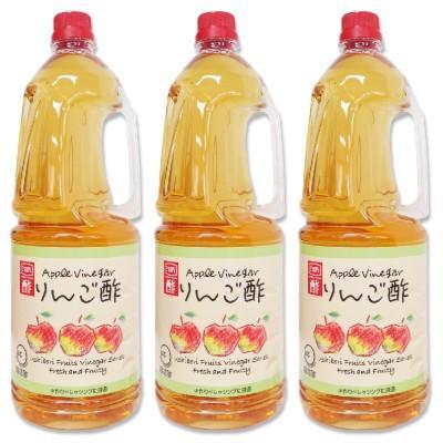 内堀醸造 りんご酢 1.8L 1800ml 3本 × 誕生日 お祝い 業務用 配送員設置送料無料