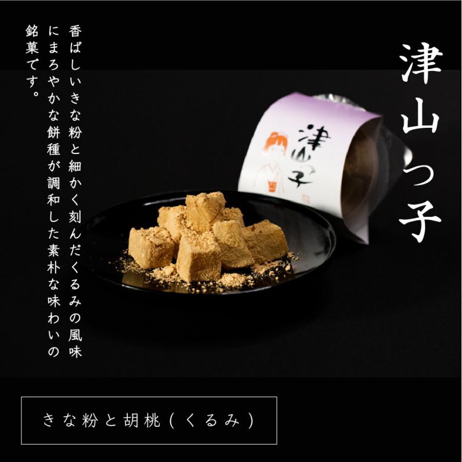 【津山っ子_8個入】|tsuyama-daimonji|04