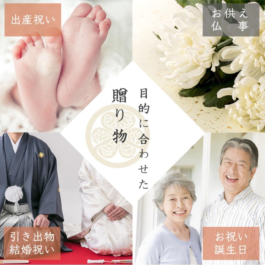 【作州ぽてと_5個】 tsuyama-daimonji 03