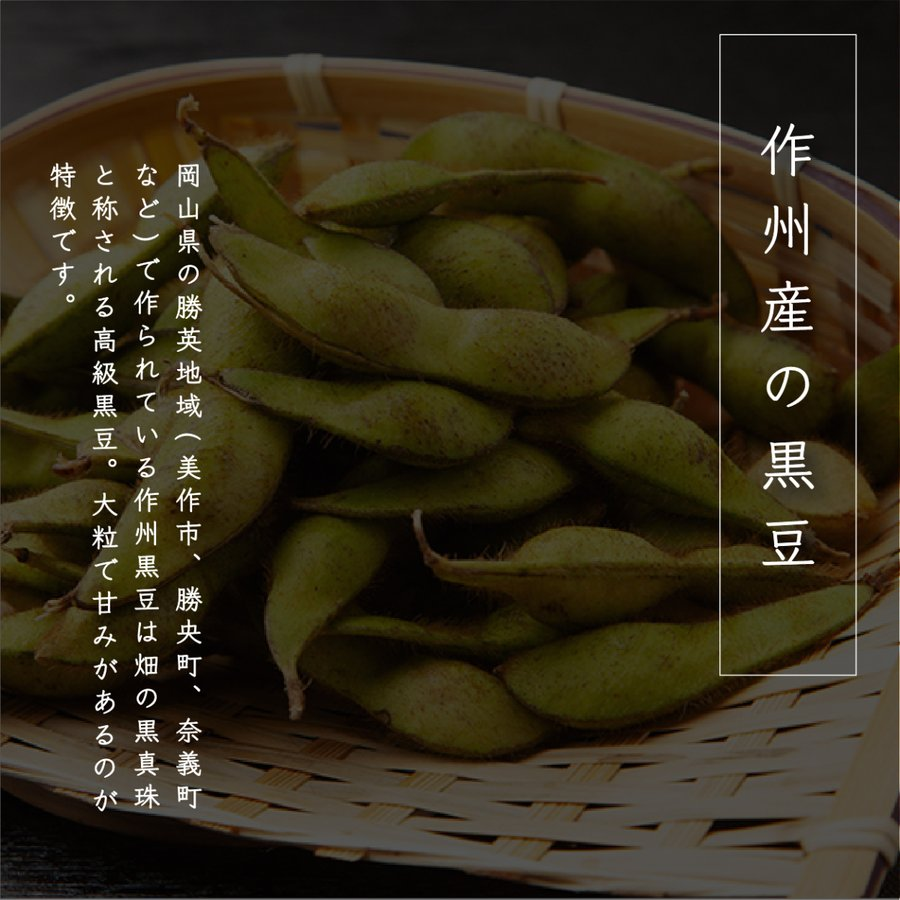 【作州ぽてと_10個】 tsuyama-daimonji 06