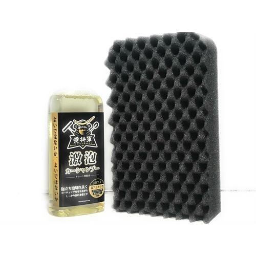 艶将軍 激泡カーシャンプー ph7.4の弱アルカリ性 キレート剤配合 200ml 洗車スポンジセット! tsuyashogun 02