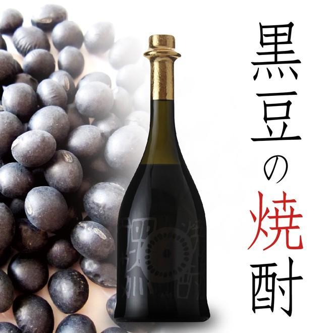 【小鼓】黒豆焼酎 黒丹波(くろたんば) 720ml|tsuzumiya