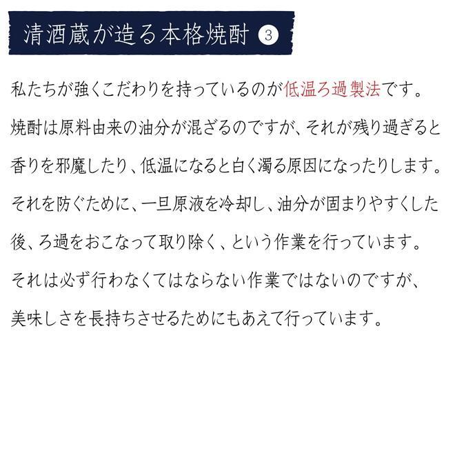 【小鼓】黒豆焼酎 黒丹波(くろたんば) 720ml|tsuzumiya|05