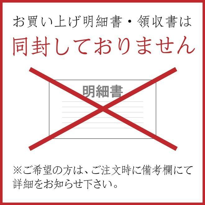 【小鼓】黒豆焼酎 黒丹波(くろたんば) 720ml|tsuzumiya|06