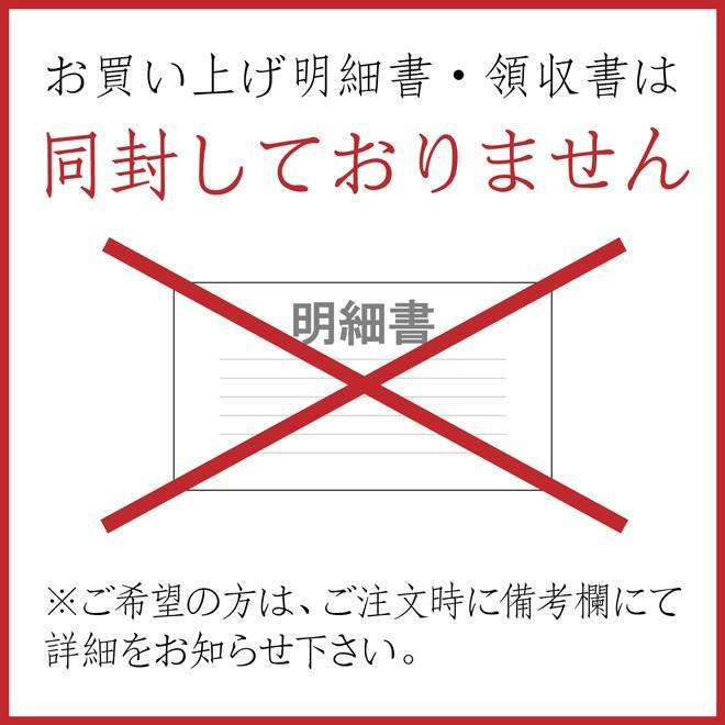 【小鼓】ゆず 250ml tsuzumiya 04