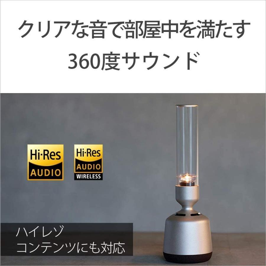 ソニー グラスサウンドスピーカー ハイレゾ対応/Bluetooth対応/LEDライト付き / 32段階明るさ調整可能 DSEE HX対応 L tt0923-store 05