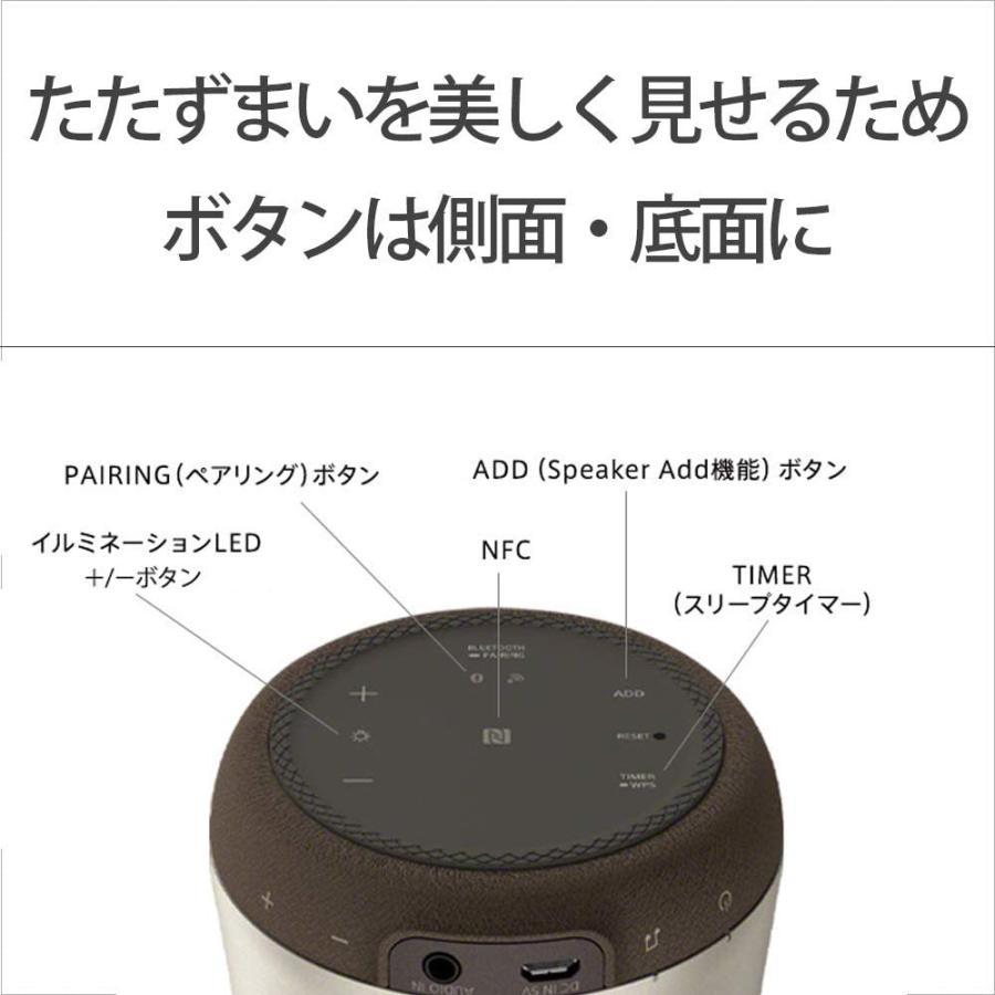 ソニー グラスサウンドスピーカー ハイレゾ対応/Bluetooth対応/LEDライト付き / 32段階明るさ調整可能 DSEE HX対応 L tt0923-store 08