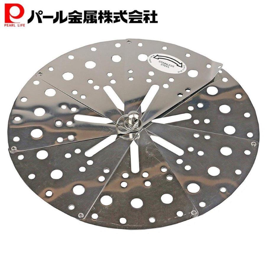 パール金属 落とし蓋 フリーサイズ ステンレス 製 ベジライブ CC-1103|ttc