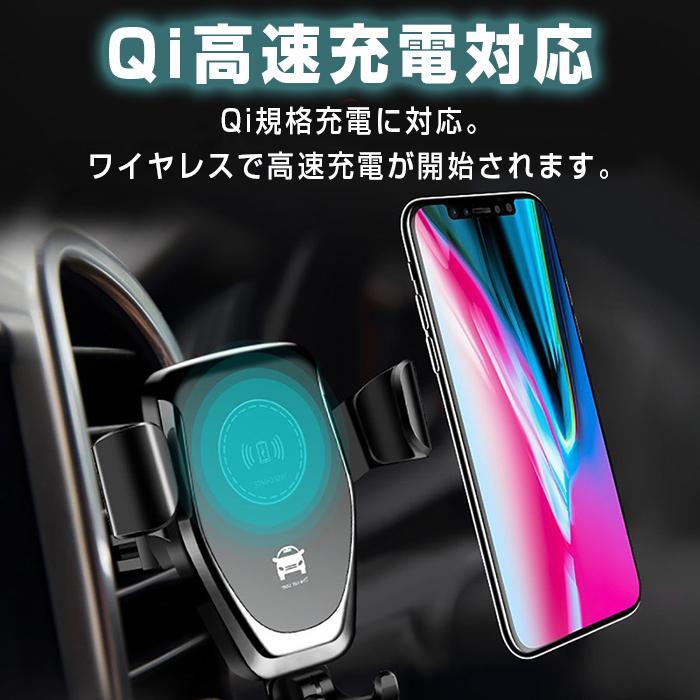 スマホホルダー 車載 ワイヤレス充電 スマホ iphone アンドロイド 急速充電 ワイヤレス 充電器 Qi 送料無料|ttn-store|02