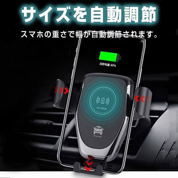 スマホホルダー 車載 ワイヤレス充電 スマホ iphone アンドロイド 急速充電 ワイヤレス 充電器 Qi 送料無料|ttn-store|03