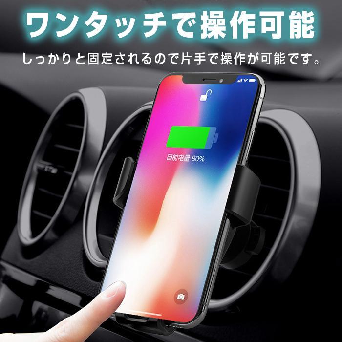スマホホルダー 車載 ワイヤレス充電 スマホ iphone アンドロイド 急速充電 ワイヤレス 充電器 Qi 送料無料|ttn-store|04