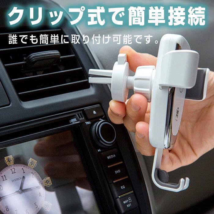 スマホホルダー 車載 ワイヤレス充電 スマホ iphone アンドロイド 急速充電 ワイヤレス 充電器 Qi 送料無料|ttn-store|07