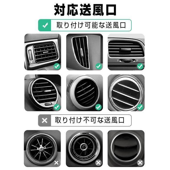 スマホホルダー 車載 ワイヤレス充電 スマホ iphone アンドロイド 急速充電 ワイヤレス 充電器 Qi 送料無料|ttn-store|08