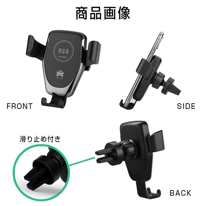 スマホホルダー 車載 ワイヤレス充電 スマホ iphone アンドロイド 急速充電 ワイヤレス 充電器 Qi 送料無料|ttn-store|10