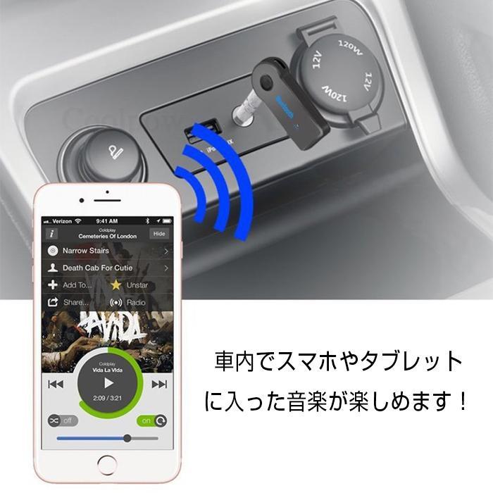 Bluetooth レシーバー 受信機 車 AUX オーディオ ブルートゥース ミュージックレシーバー ワイヤレス スピーカー iPhone スマホ ttn-store 02