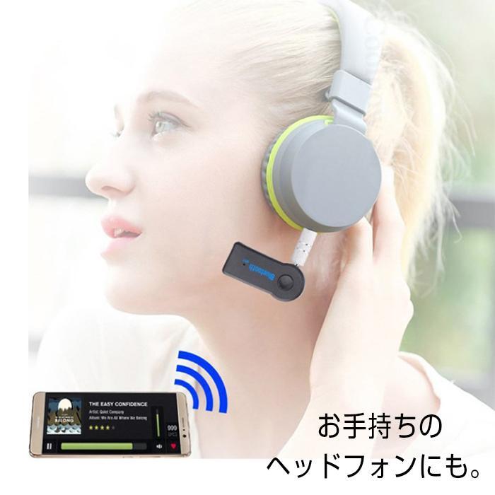 Bluetooth レシーバー 受信機 車 AUX オーディオ ブルートゥース ミュージックレシーバー ワイヤレス スピーカー iPhone スマホ ttn-store 07
