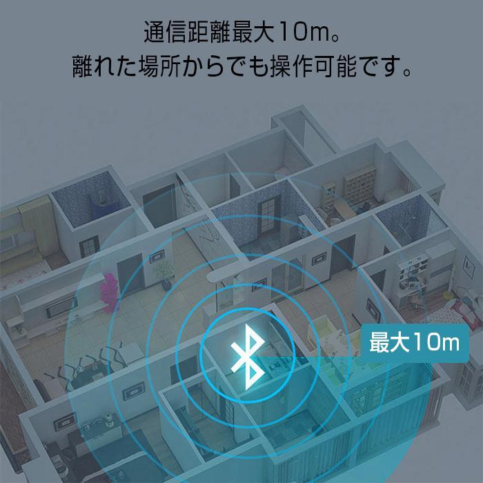 Bluetooth レシーバー 受信機 車 AUX オーディオ ブルートゥース ミュージックレシーバー ワイヤレス スピーカー iPhone スマホ ttn-store 08