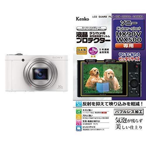 セット買いソニー SONY デジタルカメラ DSC-WX500 光学30倍ズーム 1820万画素 ホワイト Cyber-shot DSC-W