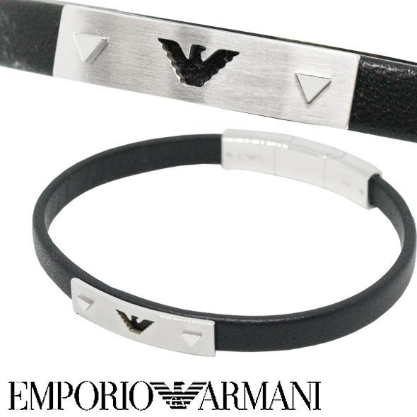 超美品の エンポリオアルマーニ 無料ラッピング可 ブレス メンズ EMPORIO メンズ ARMANI EGS2411040 ARMANI 新品 無料ラッピング可, 博多のかくし味:3128dd8a --- airmodconsu.dominiotemporario.com