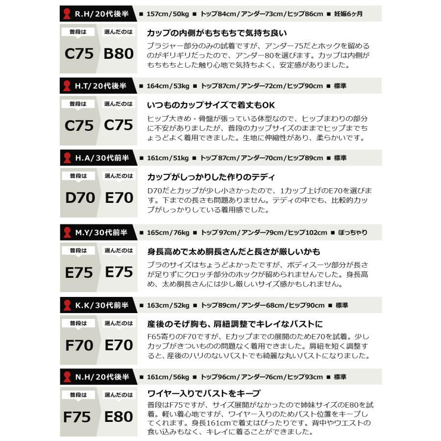 セクシーランジェリー 《アイラッシュレーステディ》 2color ブラック ホワイト レオタード セクシー ツーハッチ/SexyLine〜Adu/アデュー〜 tu-hacci 19