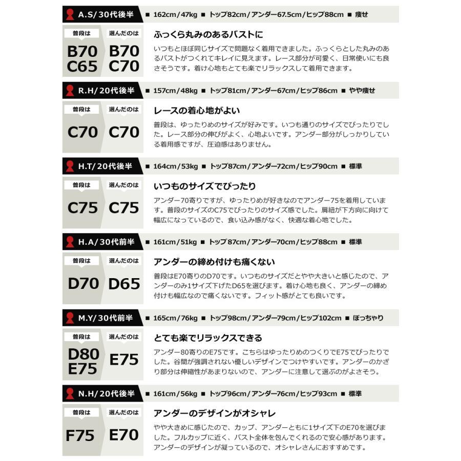 ブラジャー ショーツ クロスコードアンダーセパレートブラ&ショーツセット 3color ラベンダー ブラック ホワイト ツーハッチ tu-hacci 20