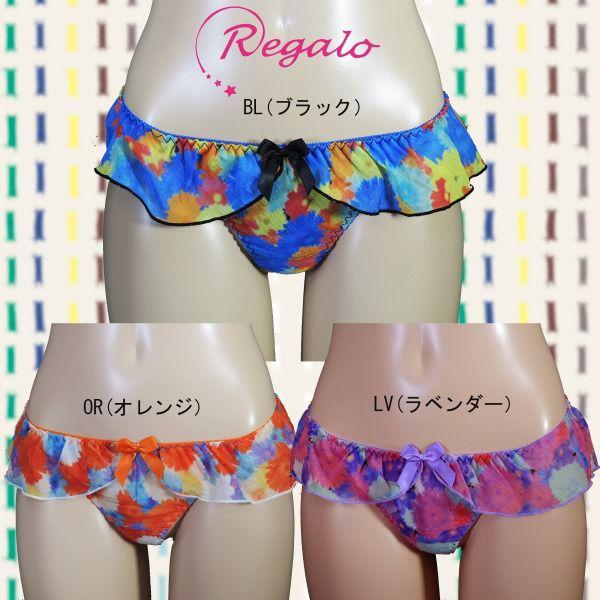 Regalo(レガロ)  ソング(Tバック)ショーツ 31394 ビキニ・ソングショーツ・ラメプリント SALE|tudaya|02