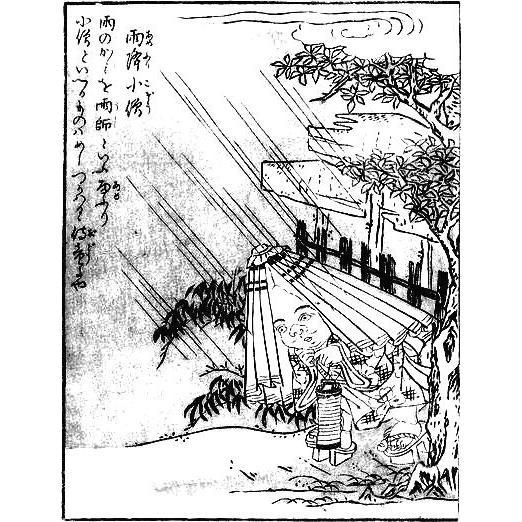 今昔画図続百鬼 鳥山石燕 雨降小僧 ドライ Tシャツ 妖怪 グッズ 日本の ...