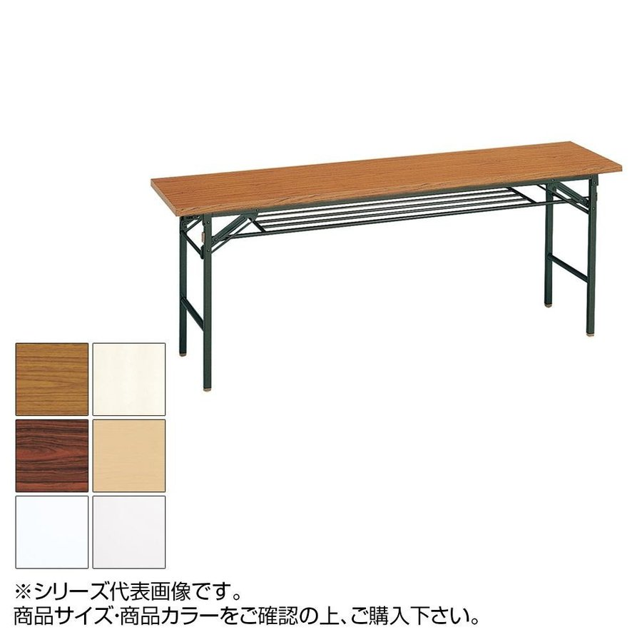 【代引き不可・同梱不可】トーカイスクリーン 折り畳み会議テーブル スライド式 共縁 棚付 T-156