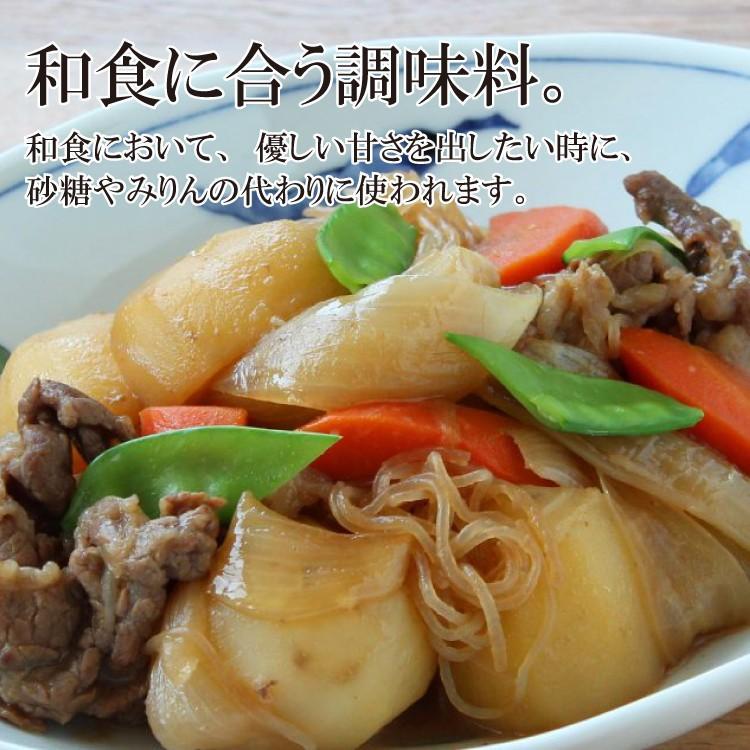 こうじや里村 お米と米麹でつくったあまざけ1L×3本【送料無料】|tukeru-shopping|14