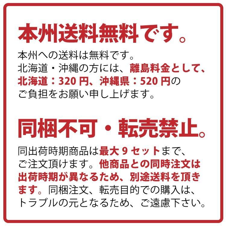こうじや里村 お米と米麹でつくったあまざけ1L×3本【送料無料】|tukeru-shopping|16