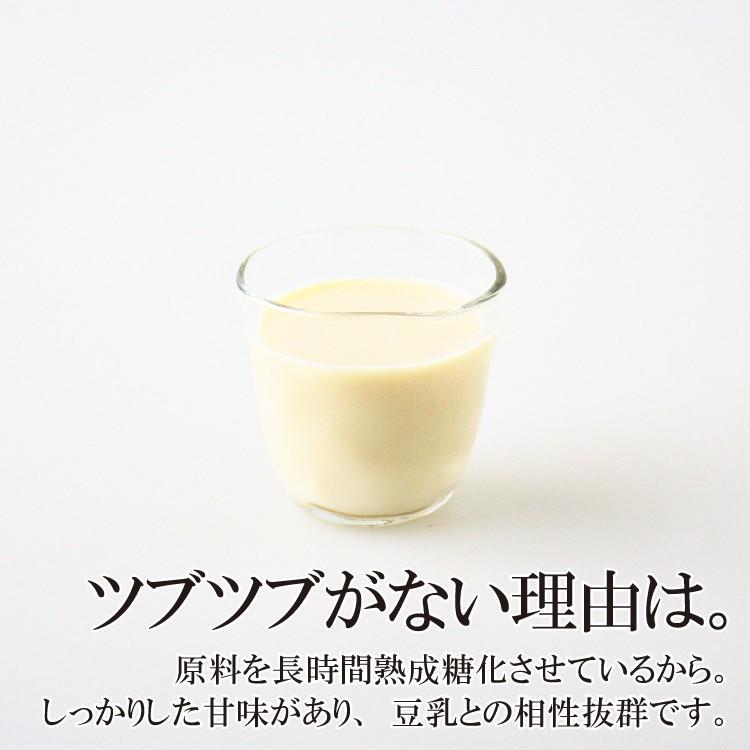こうじや里村 お米と米麹でつくったあまざけ1L×3本【送料無料】|tukeru-shopping|03