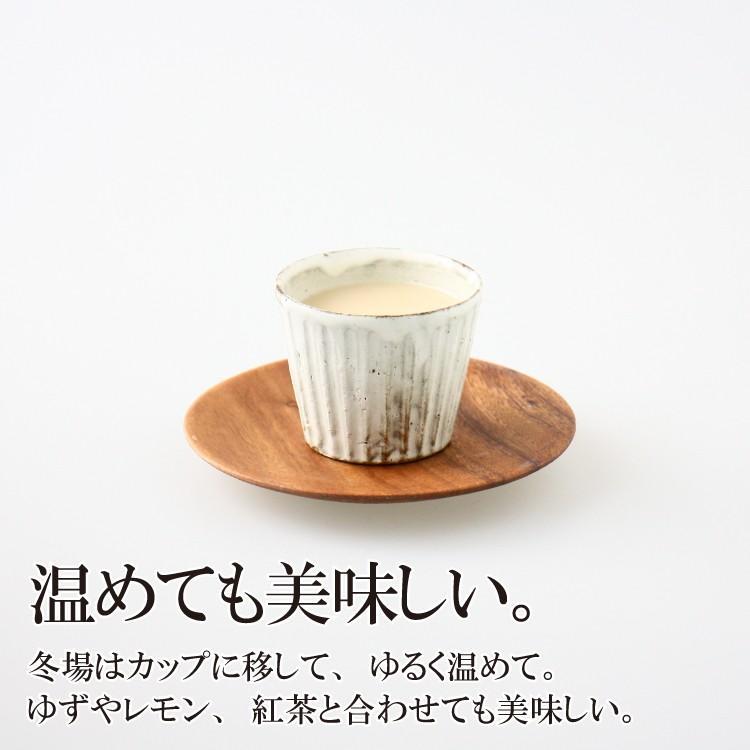 こうじや里村 お米と米麹でつくったあまざけ1L×3本【送料無料】|tukeru-shopping|05